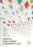 デジタルハリウッド大学