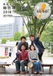 島根大学 総合理工学部
